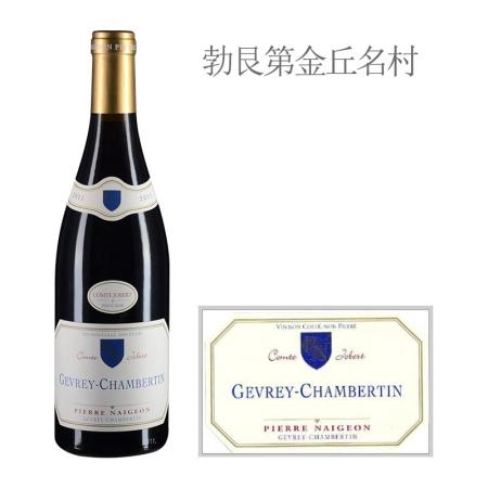 2011年诺尊酒庄约贝尔伯爵(热夫雷-香贝丹村)红葡萄酒