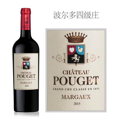 2015年宝爵酒庄红葡萄酒