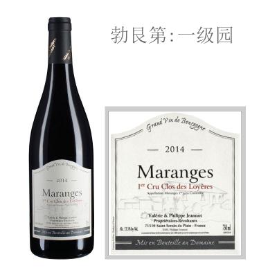2014年雅诺庄园洛耶(马朗日一级园)红葡萄酒