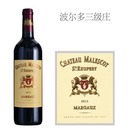 2013年马利哥酒庄红葡萄酒