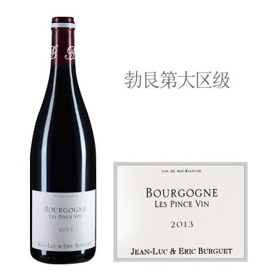 2013年艾伦伯格酒庄缤思红葡萄酒