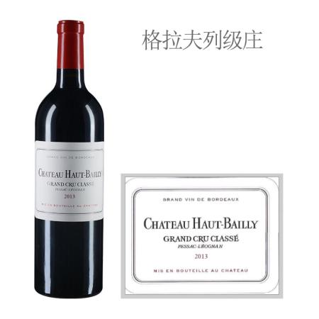 2013年高柏丽酒庄红葡萄酒