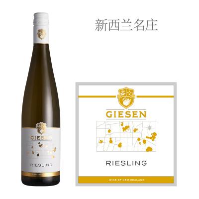 2020年吉尔森酒庄雷司令白葡萄酒