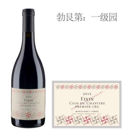 2012年图诗香琵(菲克桑一级园)红葡萄酒