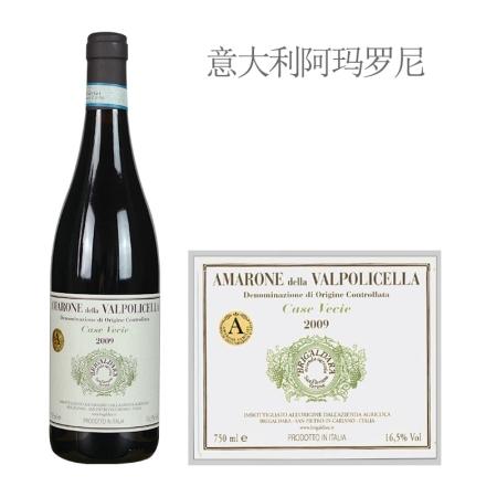 2009年布里加德拉酒庄维奇阿玛罗尼红葡萄酒