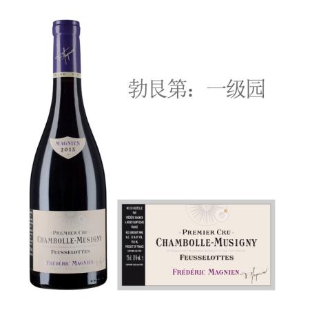 2013年马尼安福塞洛特(香波-慕西尼一级园)红葡萄酒