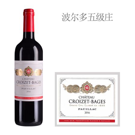 2016年歌碧酒庄红葡萄酒