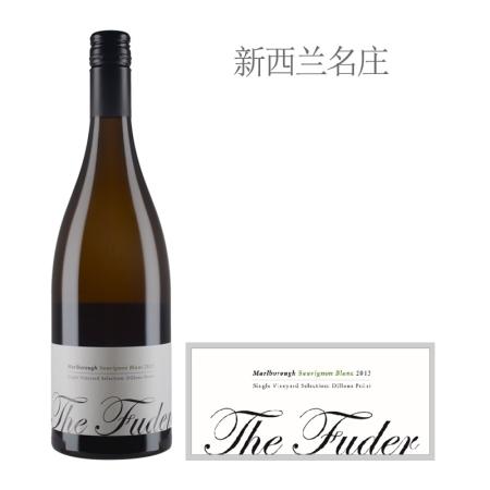 2013年杰森酒庄芳德长相思白葡萄酒