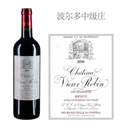 2010年老罗宾酒庄红葡萄酒