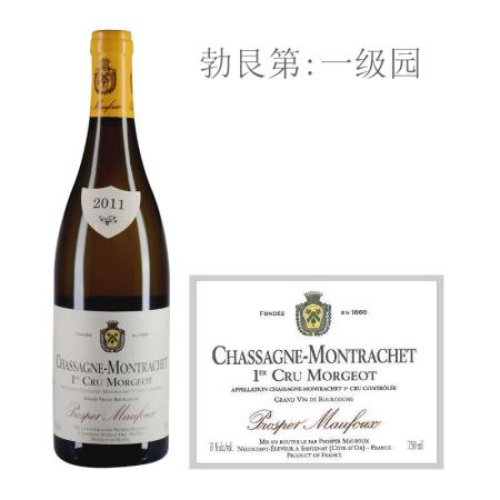 2011年葩美酒庄墨玑(夏山-蒙哈榭一级园)白葡萄酒