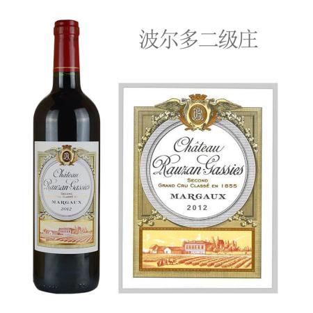 2012年露仙歌城堡红葡萄酒