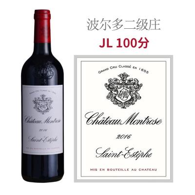 2016年玫瑰山庄园红葡萄酒