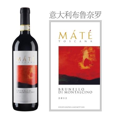 2012年美特酒庄布鲁奈罗红葡萄酒