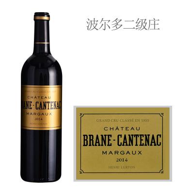 2014年布朗康田酒庄红葡萄酒