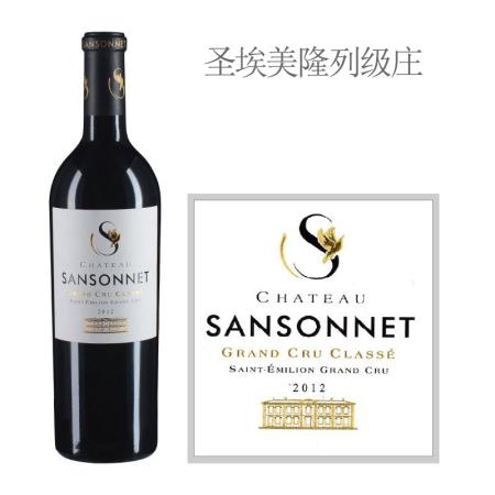 2012年桑索酒庄红葡萄酒
