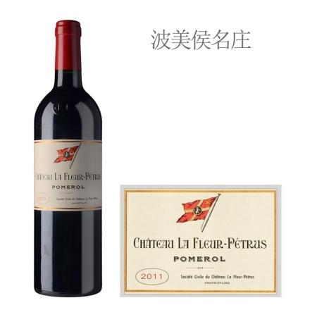 2011年柏图斯之花酒庄红葡萄酒