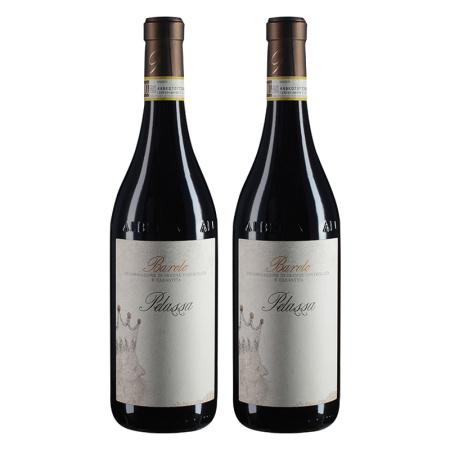 【双支套装】2010年佩拉萨酒庄巴罗洛红葡萄酒
