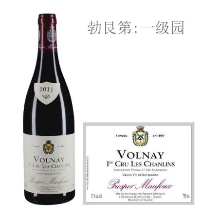 2011年葩美酒庄夏林斯(沃尔奈一级园)红葡萄酒
