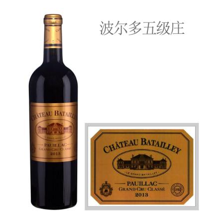 2013年巴特利酒庄红葡萄酒