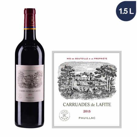 2018年拉菲珍宝(小拉菲)红葡萄酒(1.5L大瓶装)