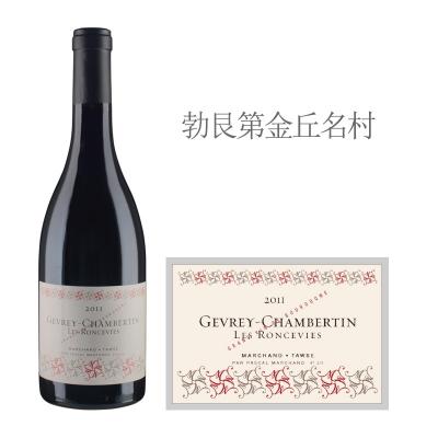 2011年图诗洛瑟弗(热夫雷-香贝丹村)红葡萄酒