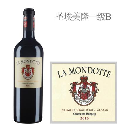 2013年拉梦多酒庄红葡萄酒