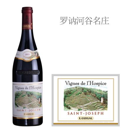 2015年吉佳乐世家救济园红葡萄酒