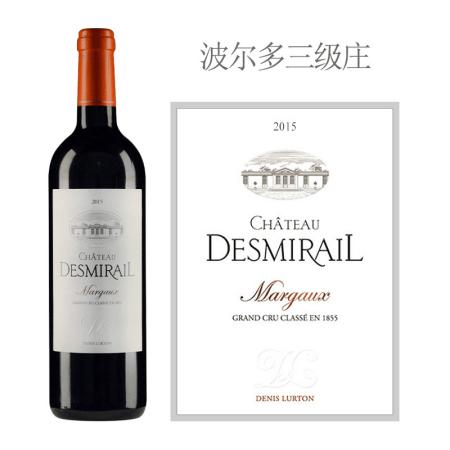 2015年狄士美庄园红葡萄酒