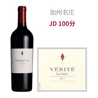 2017年真理喜悦红葡萄酒