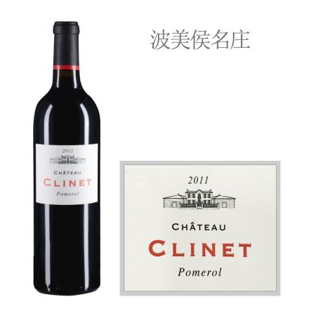 2011年克里奈酒庄红葡萄酒
