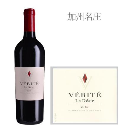 2015年真理欲望红葡萄酒