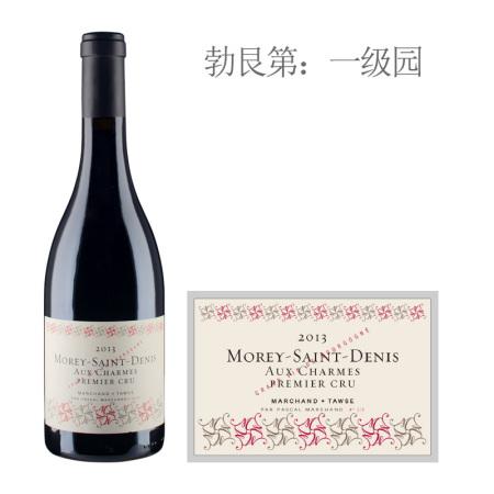 2013年图诗夏美(莫雷-圣丹尼一级园)红葡萄酒