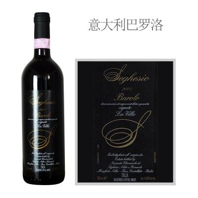 2003年喜格士酒庄维拉巴罗洛红葡萄酒