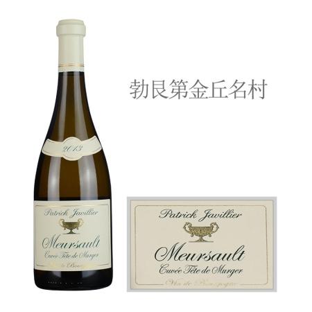 2013年佳维列酒庄米尔热特酿(默尔索村)白葡萄酒