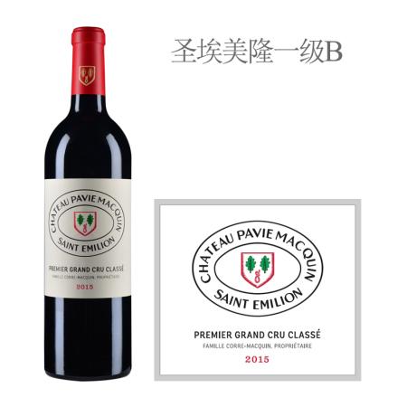 2015年柏菲玛凯酒庄红葡萄酒