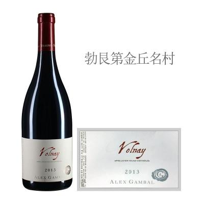 2013年亚力士甘宝酒庄(沃尔奈村)红葡萄酒