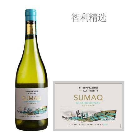 2017年麦卡斯珍藏霞多丽白葡萄酒