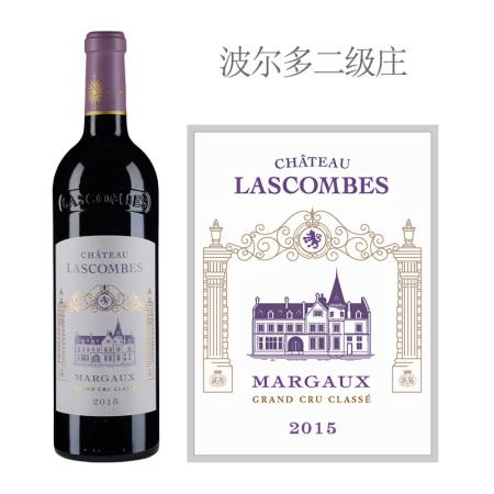 2015年力士金庄园红葡萄酒