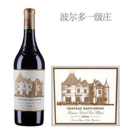 2006年侯伯王庄园红葡萄酒