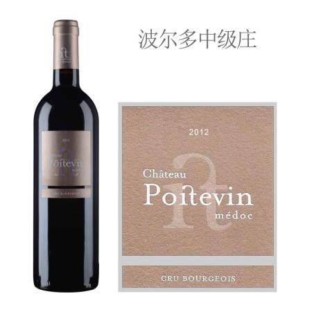 2012年普瓦图庄园红葡萄酒