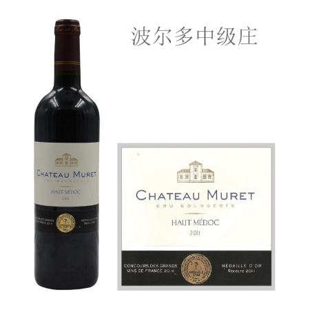 2011年穆莱酒庄红葡萄酒
