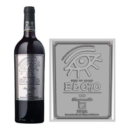 2019年世界之眼干红葡萄酒(里奥哈产区)