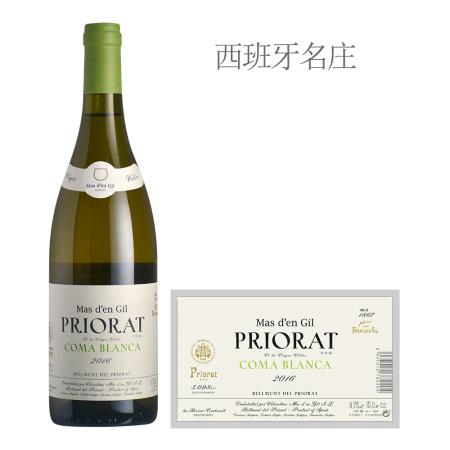 2016年玛吉尔庄园科马白葡萄酒