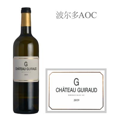 2019年芝路酒庄白葡萄酒