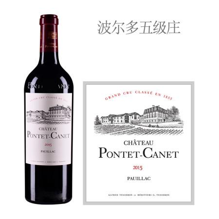2015年庞特卡奈古堡红葡萄酒