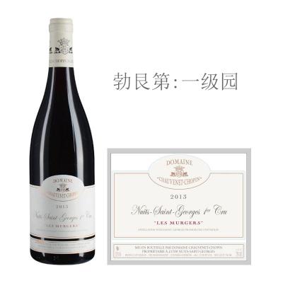 2013年肖维纳酒庄米尔斯(夜圣乔治一级园)红葡萄酒