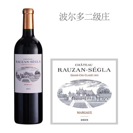 2015年鲁臣世家庄园红葡萄酒