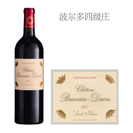 2017年班尼杜克酒庄红葡萄酒