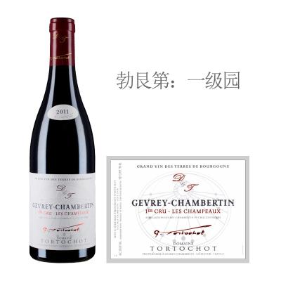 2011年多尔修庄园香魄(热夫雷-香贝丹一级园)红葡萄酒