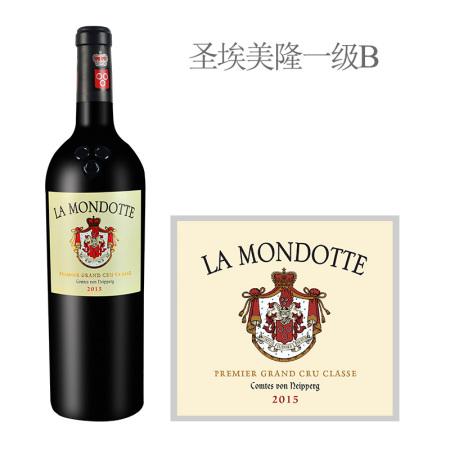 2015年拉梦多酒庄红葡萄酒